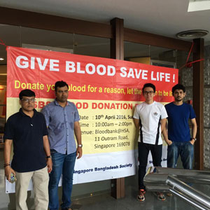Blood Donation (2016) by SBS