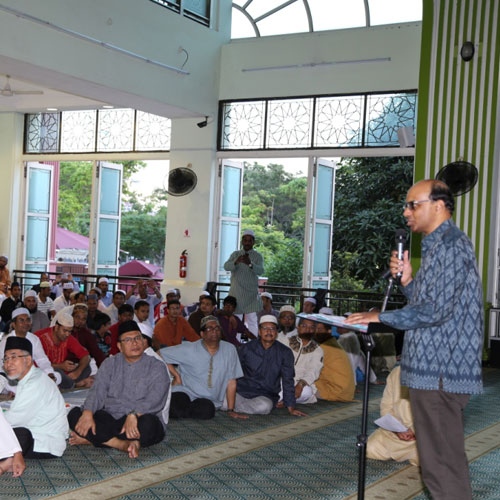 Iftar Party 2013